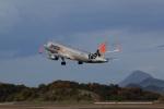 julyさんが、高松空港で撮影したジェットスター・ジャパン A320-232の航空フォト(写真)