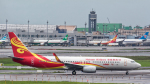 2wmさんが、台湾桃園国際空港で撮影した海南航空 737-84Pの航空フォト(写真)