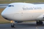 キイロイトリ1005fさんが、関西国際空港で撮影したUPS航空 747-8Fの航空フォト(写真)