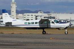 Wings Flapさんが、名古屋飛行場で撮影した共立航空撮影 208B Grand Caravanの航空フォト(写真)