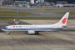 HISAHIさんが、福岡空港で撮影した中国国際航空 737-808の航空フォト(写真)