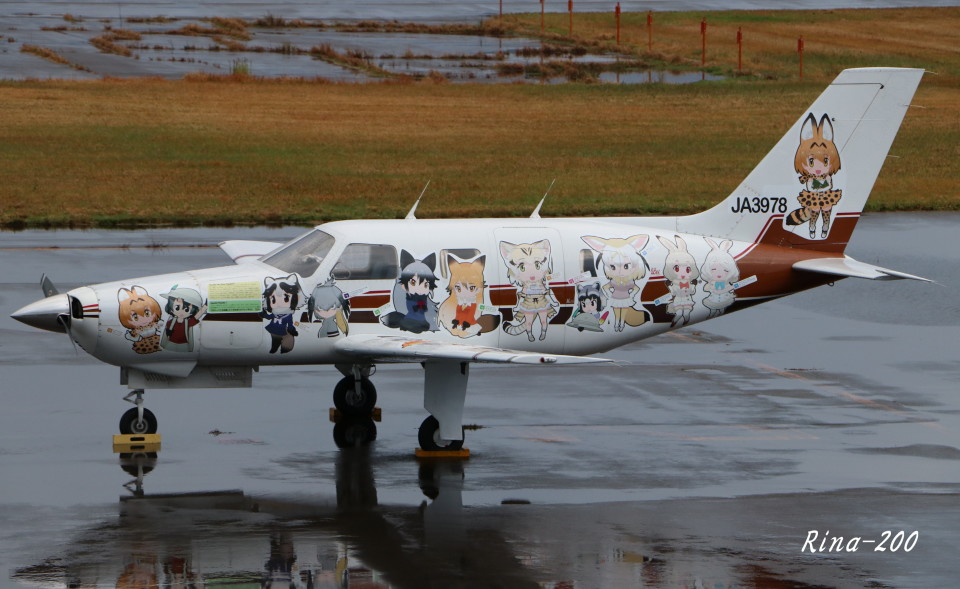 RINA-281さんの日本個人所有 Piper PA-46 Malibu (JA3978) 航空フォト