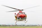 テクノジャンボさんが、宇都宮飛行場で撮影した栃木県消防防災航空隊 412EPの航空フォト(写真)