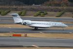 シュウさんが、成田国際空港で撮影したガルフストリーム・エアロスペース G650 (G-VI)の航空フォト(写真)