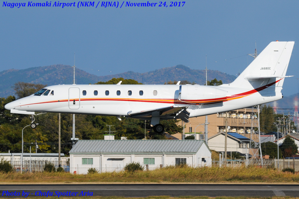 Chofu Spotter Ariaさんの朝日航洋 Cessna 680 Citation Sovereign/Sovereign+ (JA680C) 航空フォト