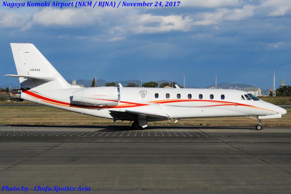 Chofu Spotter Ariaさんの朝日航洋 Cessna 680 Citation Sovereign/Sovereign+ (JA04AA) 航空フォト