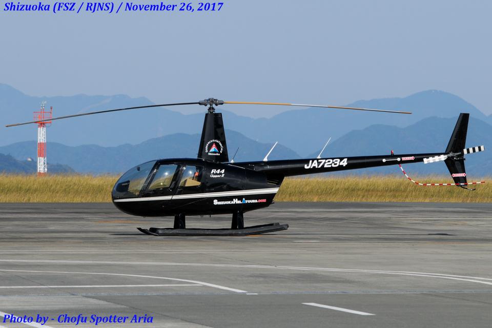 Chofu Spotter Ariaさんの日本個人所有 Robinson R44 (JA7234) 航空フォト
