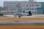 myoumyoさんが、熊本空港で撮影した日本法人所有 M20K 252TSEの航空フォト(写真)