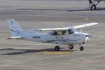 yabyanさんが、名古屋飛行場で撮影したスカイフォト 172S Skyhawk SPの航空フォト(飛行機 写真・画像)