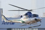 hidetsuguさんが、札幌飛行場で撮影した北海道防災航空隊 412の航空フォト(写真)