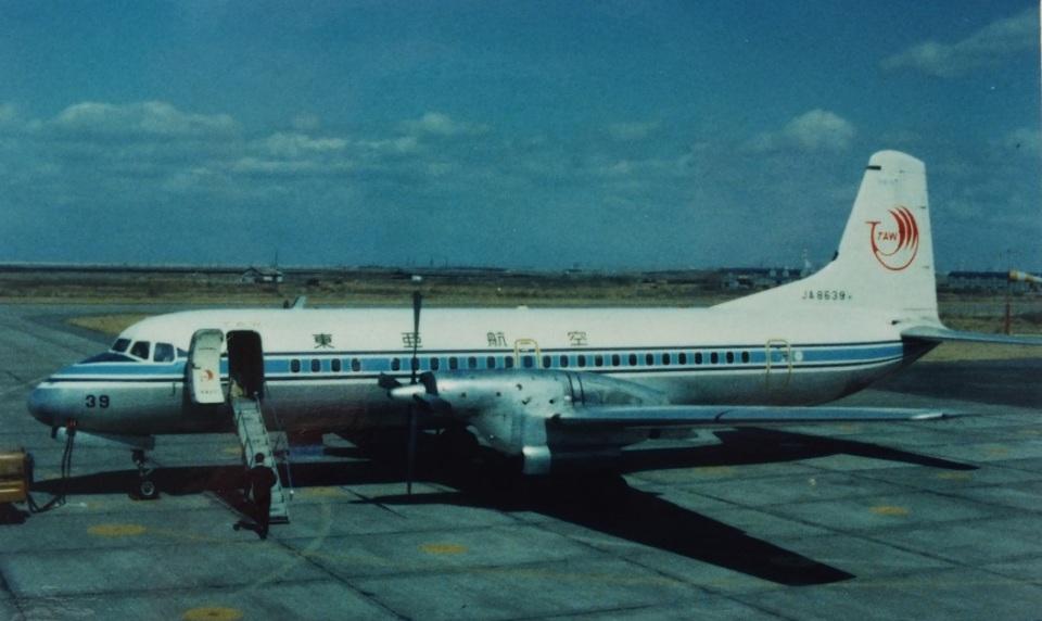 TKOさんの東亜航空 NAMC YS-11 (JA8639) 航空フォト