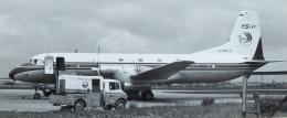 TKOさんが、福岡空港で撮影した日本航空機製造 YS-11の航空フォト(飛行機 写真・画像)