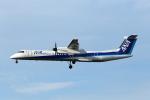prado120さんが、成田国際空港で撮影したANAウイングス DHC-8-402Q Dash 8の航空フォト(写真)
