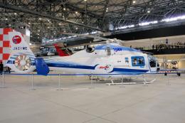 yabyanさんが、名古屋飛行場で撮影した宇宙航空研究開発機構 MH2000Aの航空フォト(飛行機 写真・画像)