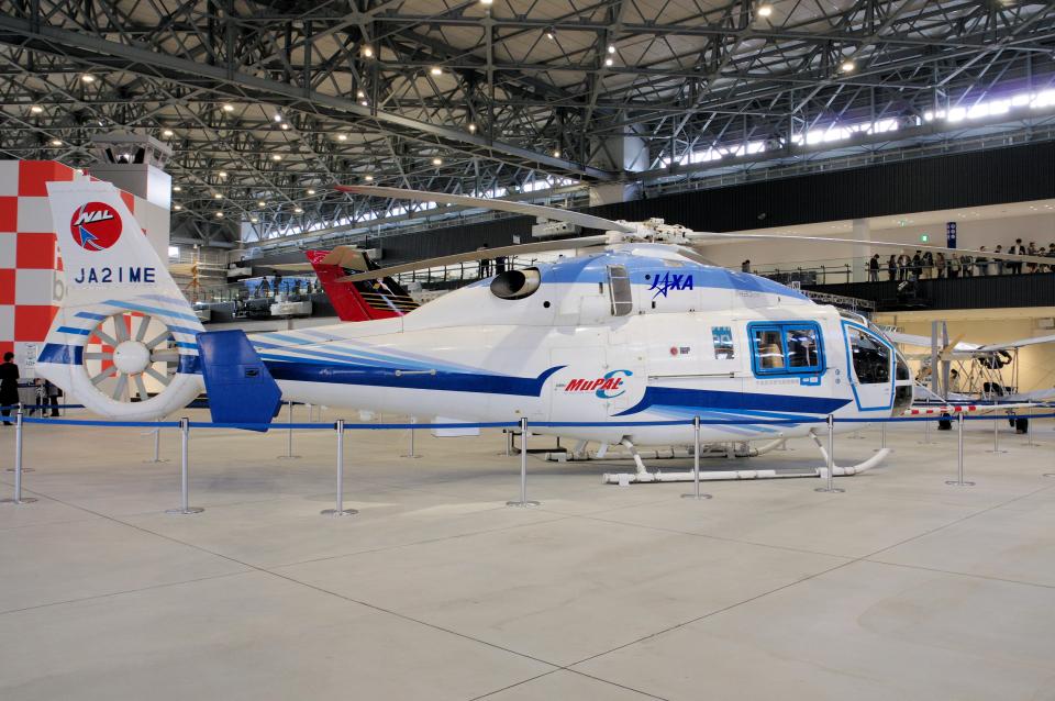 yabyanさんの宇宙航空研究開発機構 Mitsubishi MH2000 (JA21ME) 航空フォト