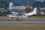 FRTさんが、松山空港で撮影した朝日航空 208 Caravan Iの航空フォト(飛行機 写真・画像)