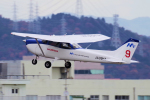yabyanさんが、名古屋飛行場で撮影した本田航空 172S Skyhawk SPの航空フォト(写真)