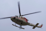 yabyanさんが、名古屋飛行場で撮影した朝日航洋 412の航空フォト(写真)