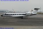 Chofu Spotter Ariaさんが、羽田空港で撮影したウェルズ・ファーゴ・バンク・ノースウェスト G650 (G-VI)の航空フォト(飛行機 写真・画像)