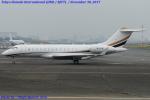 Chofu Spotter Ariaさんが、羽田空港で撮影したマン島企業所有 BD-700-1A10 Global Expressの航空フォト(飛行機 写真・画像)