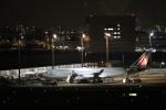 つっさんさんが、羽田空港で撮影したフランス空軍 A340-212の航空フォト(写真)