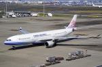 SOMAさんが、羽田空港で撮影したチャイナエアライン A330-302の航空フォト(写真)