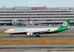 じーく。さんが、羽田空港で撮影したエバー航空 A330-302の航空フォト(飛行機 写真・画像)