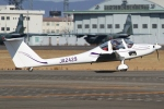 Wings Flapさんが、名古屋飛行場で撮影した日本モーターグライダークラブ G109Bの航空フォト(写真)