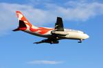 aircanadafunさんが、モントリオール・ピエール・エリオット・トルドー国際空港で撮影したエア・イヌイット 737-2Q2C/Advの航空フォト(写真)