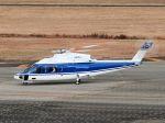 White Pelicanさんが、名古屋飛行場で撮影したファーストエアートランスポート S-76C++の航空フォト(写真)