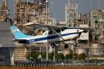 てくてぃーさんが、松山空港で撮影した第一航空 TU206F Turbo Stationairの航空フォト(飛行機 写真・画像)