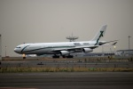 スポット110さんが、羽田空港で撮影したエアXチャーター A340-312の航空フォト(写真)