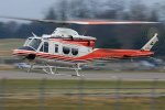 Assk5338さんが、松本空港で撮影した青森県防災航空隊 412EPIの航空フォト(写真)