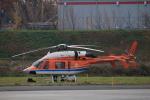 msrwさんが、ホンダエアポートで撮影した新日本ヘリコプター 427の航空フォト(写真)