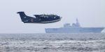 ふるちゃんさんが、相模湾で撮影した海上自衛隊 US-2の航空フォト(写真)