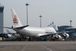 とおまわりさんが、タンソンニャット国際空港で撮影したカーゴルクス 747-4HQF/ERの航空フォト(写真)