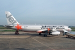 とおまわりさんが、タンソンニャット国際空港で撮影したジェットスター・パシフィック A320-232の航空フォト(写真)