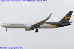 Chofu Spotter Ariaさんが、成田国際空港で撮影したUPS航空 767-34AF/ERの航空フォト(写真)