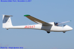 Chofu Spotter Ariaさんが、妻沼滑空場で撮影した日本法人所有 ASK 23Bの航空フォト(飛行機 写真・画像)