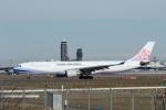 prado120さんが、成田国際空港で撮影したチャイナエアライン A330-302の航空フォト(写真)