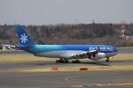 senyoさんが、成田国際空港で撮影したエア・タヒチ・ヌイ A340-211の航空フォト(写真)