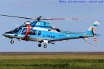 いおりさんが、山口宇部空港で撮影した山口県警察 A109E Powerの航空フォト(写真)