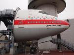 S51KAさんが、成田国際空港で撮影したノースウエスト航空 747-212Bの航空フォト(写真)