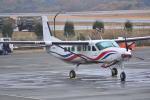 md11jbirdさんが、熊本空港で撮影した朝日航空 208B Grand Caravanの航空フォト(写真)