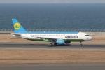 くまちばさんが、中部国際空港で撮影したウズベキスタン航空 A320-214の航空フォト(写真)