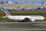 CB20さんが、羽田空港で撮影したエールフランス航空 777-228/ERの航空フォト(写真)