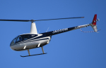 チャーリーマイクさんが、東京ヘリポートで撮影した日本法人所有 R44 Ravenの航空フォト(写真)