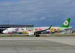 じーく。さんが、那覇空港で撮影したエバー航空 A321-211の航空フォト(写真)