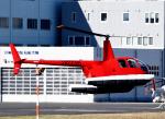 チャーリーマイクさんが、東京ヘリポートで撮影した日本法人所有 R44 Raven IIの航空フォト(写真)