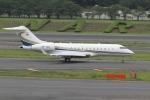 くまちばさんが、成田国際空港で撮影したベルジャヤ・エア BD-700-1A11 Global 5000の航空フォト(写真)